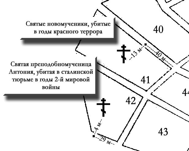 план-схема 1,
